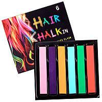Временная краска для волос мелки для волос пастель 6 цветов