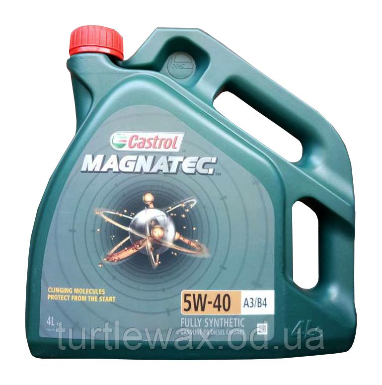 Масло моторное CASTROL Magnatec 5W-40 A3/B4, 4л