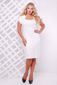 Женское приталенное платье с коротким рукавом Катрин цвет айвори до 58 размера / больших размеров