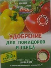 Удобрение кристаллическое для помидоров и перца Чистый лист 300гр