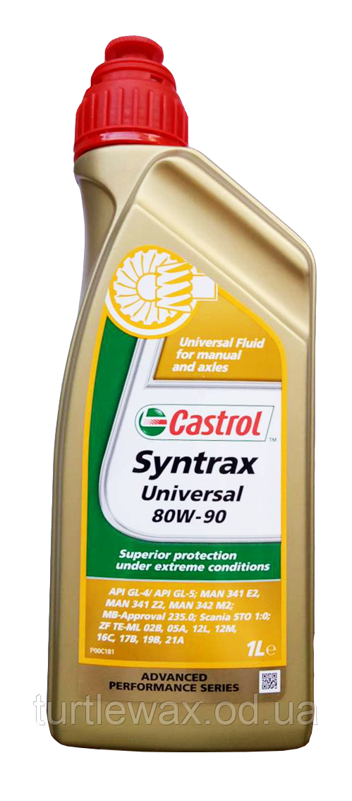 Масло трансмиссионное CASTROL Syntrax Universal Plus 80W-90, 1л