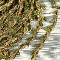 Декоративная бечевка плетенная с тесьмой 8840357-17 (0,7 см,10 м)