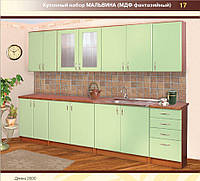 Кухня Мальвина 2,6 м