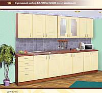 Кухня Карина