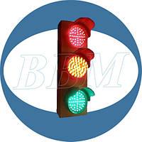 Светофор светодиодный 230В (красный+желтый+зеленый), 100 мм