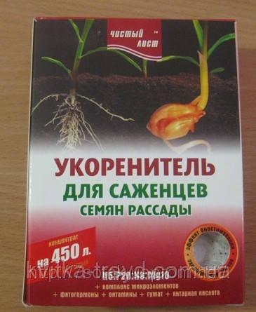 Удобрение для растений укоренитель Чистый лист 300гр