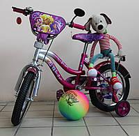 Детский двухколёсный розовый велосипед для девочки