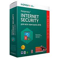Антивірус Kaspersky Internet Security 2016 2ПК, 1рік Transparent