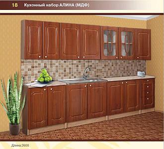Кухня Алина