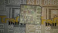 Блок предохранителей Renault Megane 09-> Оригинал б\у