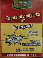 Клеевая ловушка от крыс и мышей с приманкой 30*40 см качество