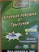 Клеевая ловушка книжка с  приманкой от мышей и крыс 24*34 см качество