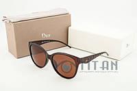 Очки Солнцезащитные Dior P 815 С6 купить