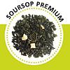 """""""Саусеп Премиум"""" зеленый чай TОТТІ Tea, 250г , фото 2"""