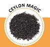 """""""Магия Цейлона""""  черный чай TОТТІ Tea, 250 гр. , фото 2"""