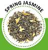 """""""Весенний Жасмин"""" зеленый чай TОТТІ Tea, 250г, фото 2"""