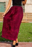 Модная женская длинная юбка у-ta61121