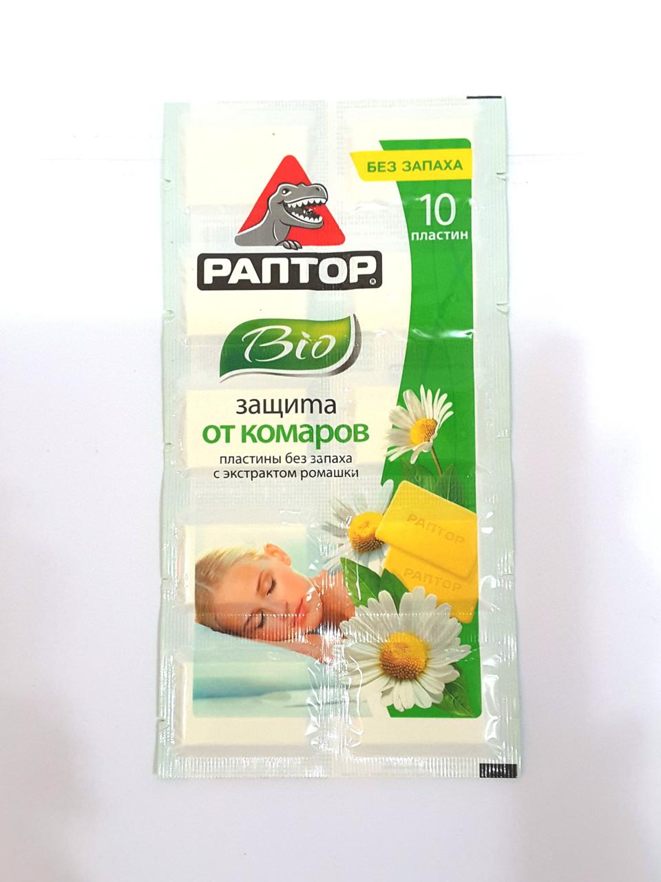 Пластины от комаров с экстрактом ромашки РАПТОР БИО