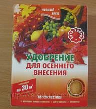 Удобрение кристаллическое для осеннего внесения Зеленый Гай 5 кг