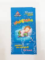Пластины от комаров для детей НЕКУСАЙКА с экстрактом ромашки