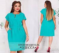 Легкое летнее платье с карманами по бокам, в ярких расцветках.
