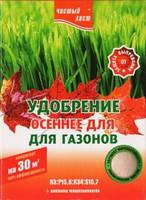 Удобрение кристаллическое для газонной травы осеннее Чистый Лист 300гр