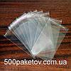 Пакет к/л 25x22см
