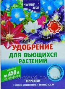 Удобрение кристаллическое для вьющихся растений Чистый Лист 300гр
