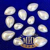 Полужемчуг  в форме капли White  (10шт) Размер на выбор
