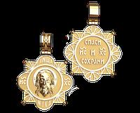 Кентерберийский крести Спаси и сохрани