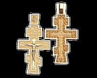 Золотой крест Спаси и сохрани