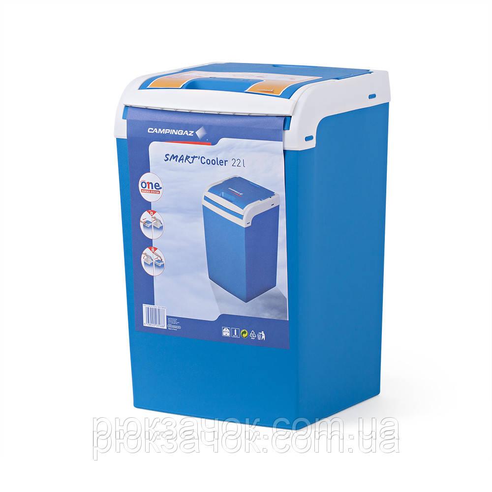 Термобокс 22 литра, Изотермический контейнер Campingaz Smart Cooler 22 L