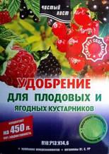 Добриво кристалічне для плодових і ягідних чагарників Чистий аркуш 300гр