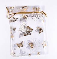 Мешочек подарочный 12х16  белый с золотыми бабочками