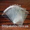 Пакет пп с клапаном и кл.л. 30x20см