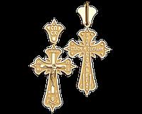 Золотой крестик Волынский
