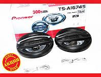 Автомобильная акустика Pioneer TS-A 1674S. Отличное качество. Стильный дизайн. Хорошее звучание. Код: КДН1925