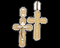 Золотой крестик Бессарабский
