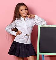 Школьная  блуза с гипюром для девочки.128-164р.