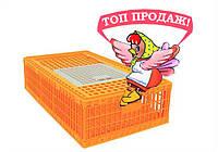 Ящики для перевозки птицы 970х580х270 мм. ТОП ПРОДАЖ!