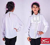 Школьная детская блузка с длинным рукавом