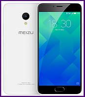 Смартфон Meizu M5 2/16 GB (WHITE). Гарантия в Украине!