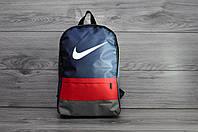 Мужские рюкзаки Nike