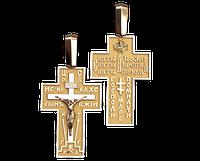 Золотой крестик Муромский