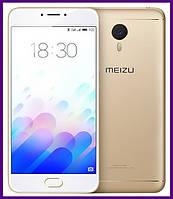 Смартфон Meizu m3 note 3/32 GB (GOLD). Гарантия в Украине!