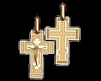 Золотой крестик Ватиканский