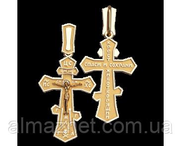 Золотой крестик Ростовский