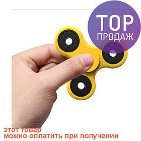 Антистресс Hand Spinner (Хенд Спиннер) пластиковый / оригинальные подарки