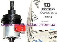 Привод (фирм. упак, EU) Demrad, Protherm, S/ Duval, Vaillant, артикул DOO3201639, A000035133, код сайта 0217