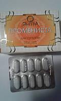Янтра лучистая для лечения суставов, противовоспалительное, обезболивающее